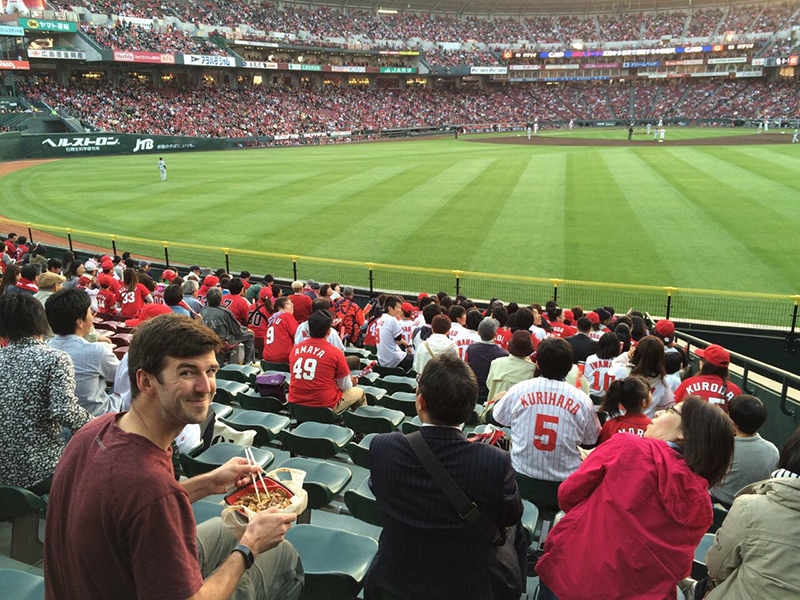 Baseball in Japan! – The Hiroshima Carps and Their Awesome 7th Inning Stretch